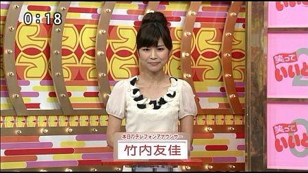 f:id:da-i-su-ki:20121020153747j:image
