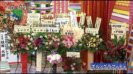 f:id:da-i-su-ki:20121020153801j:image