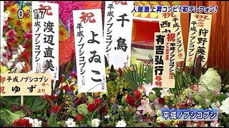 f:id:da-i-su-ki:20121020154548j:image