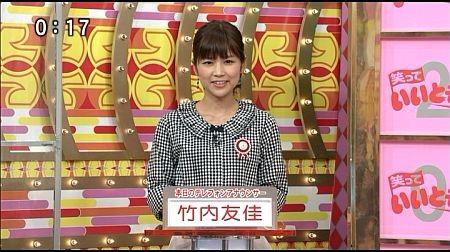 f:id:da-i-su-ki:20121020154650j:image