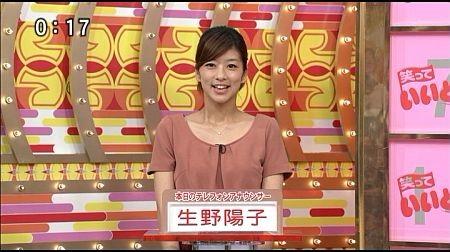 f:id:da-i-su-ki:20121020154959j:image