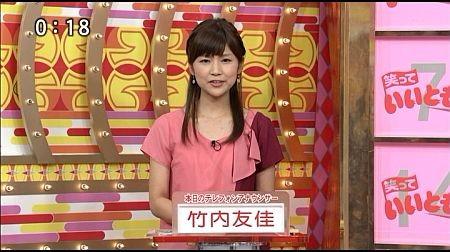 f:id:da-i-su-ki:20121020155258j:image