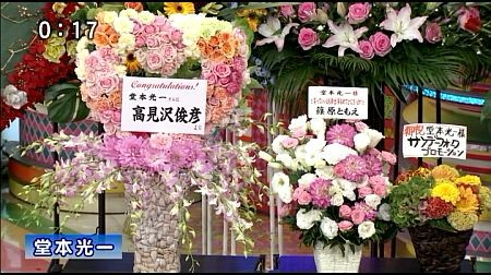 f:id:da-i-su-ki:20121020155742j:image