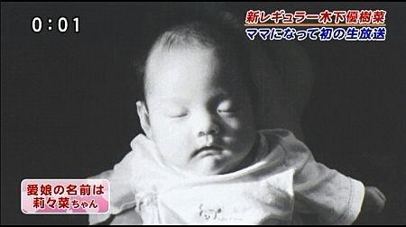 f:id:da-i-su-ki:20121020160043j:image