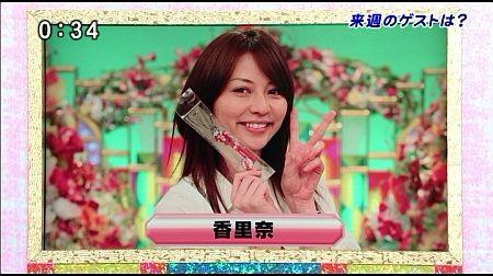 f:id:da-i-su-ki:20121020160148j:image