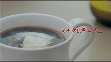 f:id:da-i-su-ki:20121020160422j:image