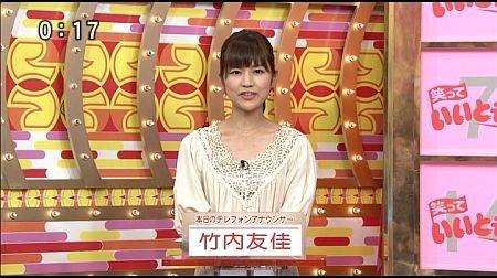 f:id:da-i-su-ki:20121020160725j:image