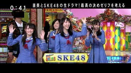f:id:da-i-su-ki:20121020165840j:image