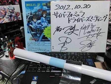 f:id:da-i-su-ki:20121021082107j:image