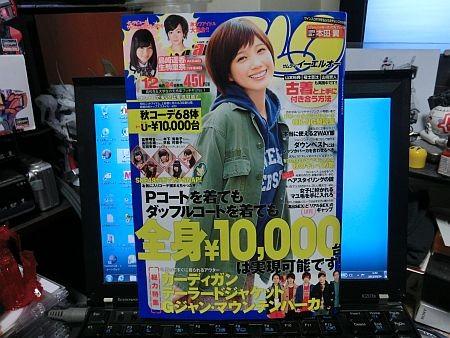 f:id:da-i-su-ki:20121024040147j:image