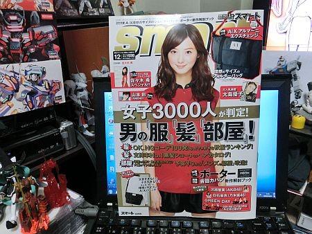 f:id:da-i-su-ki:20121024040213j:image