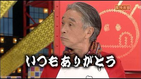f:id:da-i-su-ki:20121024043052j:image