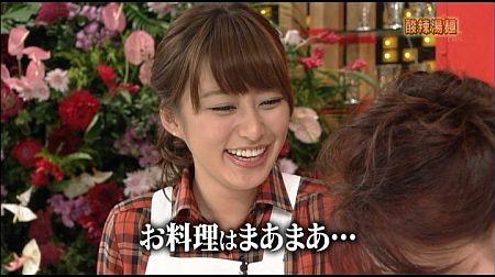 f:id:da-i-su-ki:20121024043055j:image