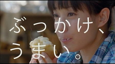 f:id:da-i-su-ki:20121024071104j:image