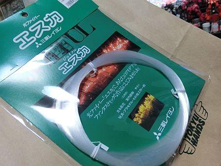 f:id:da-i-su-ki:20121024201102j:image