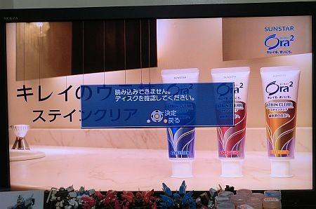 f:id:da-i-su-ki:20121024205653j:image