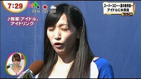 f:id:da-i-su-ki:20121025223709j:image