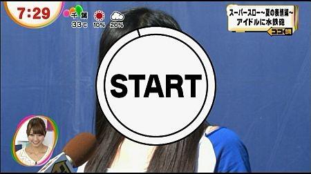 f:id:da-i-su-ki:20121025223710j:image