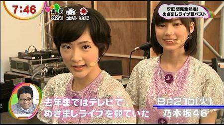 f:id:da-i-su-ki:20121025224619j:image
