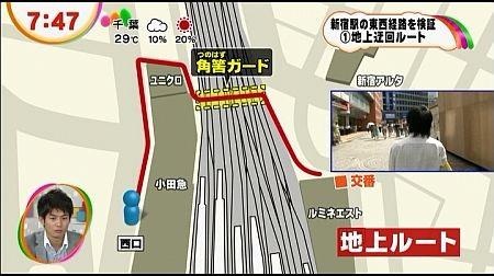 f:id:da-i-su-ki:20121025230048j:image