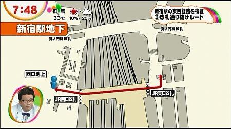 f:id:da-i-su-ki:20121025230222j:image