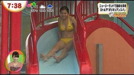 f:id:da-i-su-ki:20121025231709j:image
