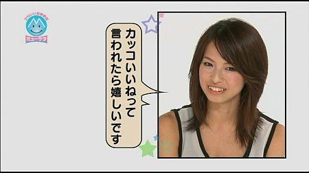 f:id:da-i-su-ki:20121027043339j:image