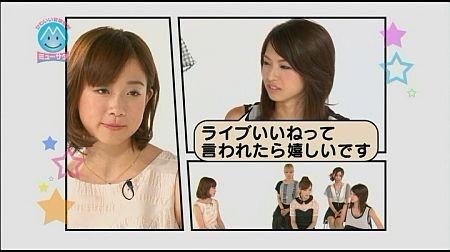f:id:da-i-su-ki:20121027043352j:image