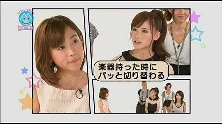f:id:da-i-su-ki:20121027043627j:image