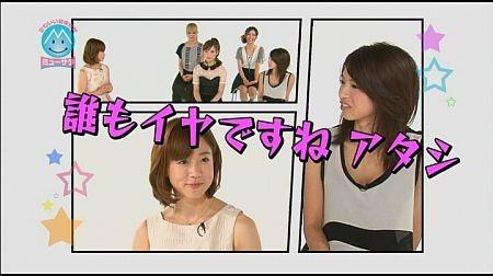 f:id:da-i-su-ki:20121027044027j:image