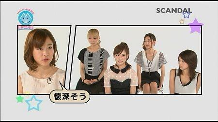 f:id:da-i-su-ki:20121027044358j:image