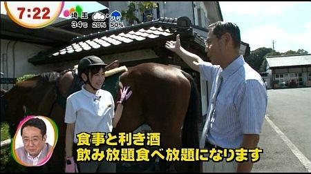 f:id:da-i-su-ki:20121028063044j:image