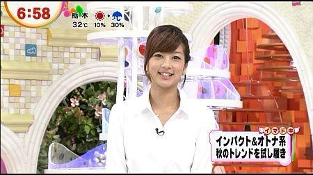 f:id:da-i-su-ki:20121028063753j:image