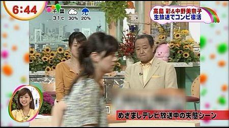 f:id:da-i-su-ki:20121028064425j:image