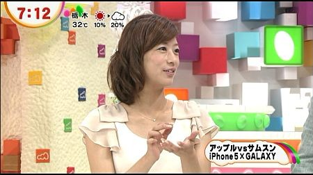 f:id:da-i-su-ki:20121028064938j:image