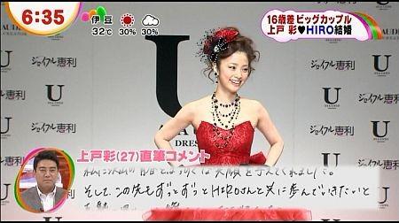 f:id:da-i-su-ki:20121028065120j:image