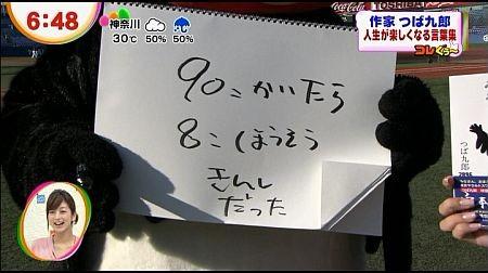 f:id:da-i-su-ki:20121028071934j:image