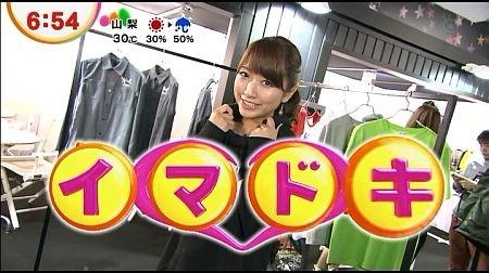 f:id:da-i-su-ki:20121028072215j:image