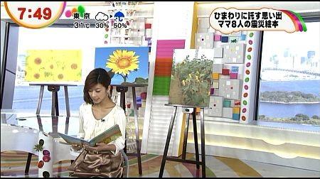 f:id:da-i-su-ki:20121028072330j:image