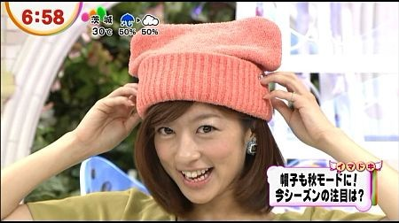 f:id:da-i-su-ki:20121028072500j:image