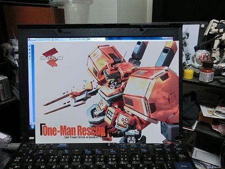 f:id:da-i-su-ki:20121028170030j:image