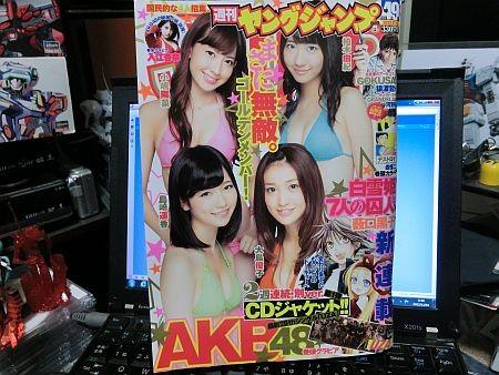 f:id:da-i-su-ki:20121101005809j:image