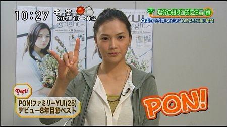 f:id:da-i-su-ki:20121101061255j:image