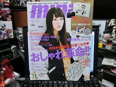 f:id:da-i-su-ki:20121101180210j:image