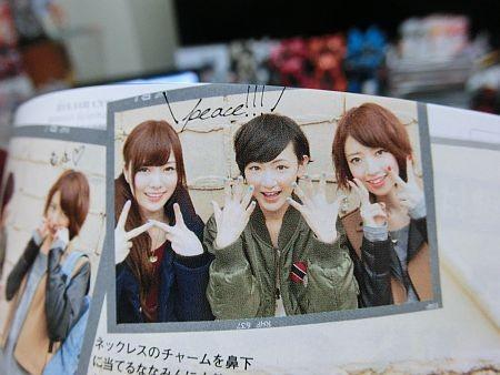 f:id:da-i-su-ki:20121101180348j:image