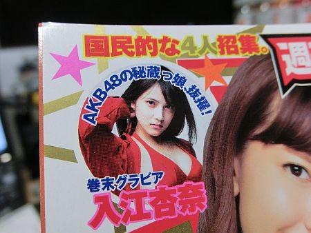 f:id:da-i-su-ki:20121101182944j:image