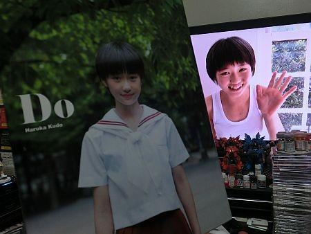 f:id:da-i-su-ki:20121101193955j:image