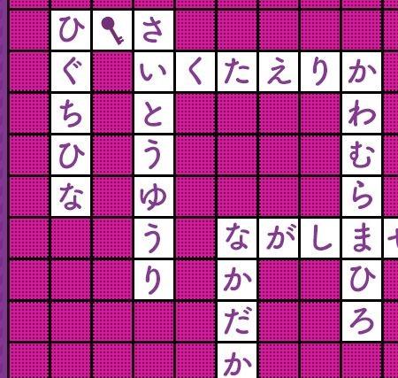 f:id:da-i-su-ki:20121103203010j:image