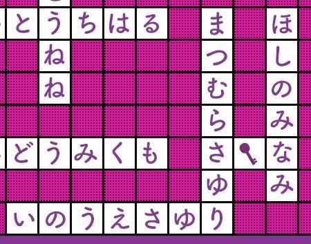 f:id:da-i-su-ki:20121103203051j:image
