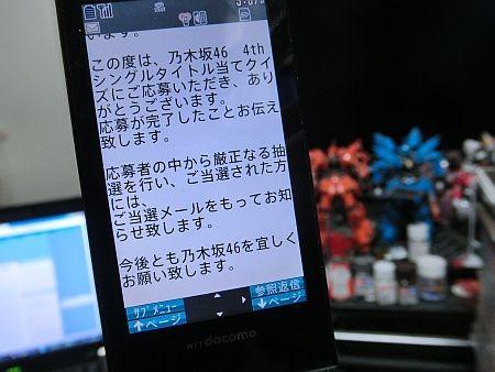 f:id:da-i-su-ki:20121103211632j:image